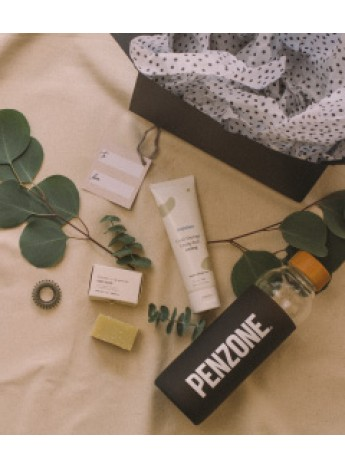 INSPIRED GIFTING COLLECTION | ACTIVE
