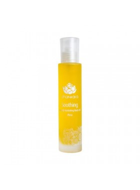 Calming Body Oil  30ML