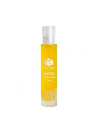 Calming Body Oil  30ML
